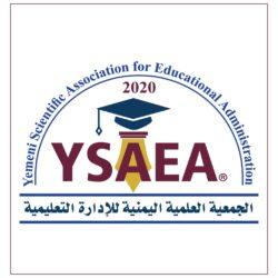 الجمعية العلمية اليمنية