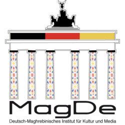 المؤسسة الألمانية المغاربية للثقافة والإعلام