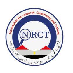 المؤسسة القومية للبحوث والاستشارات والتدريب