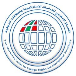 المركز المغربي للدراسات الاستراتيجية والعلاقات الدولية
