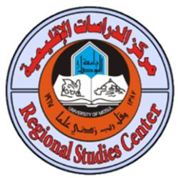 شعار مركز الدراسات الاقليمية