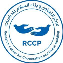 مركز التعاون وبناء السلام