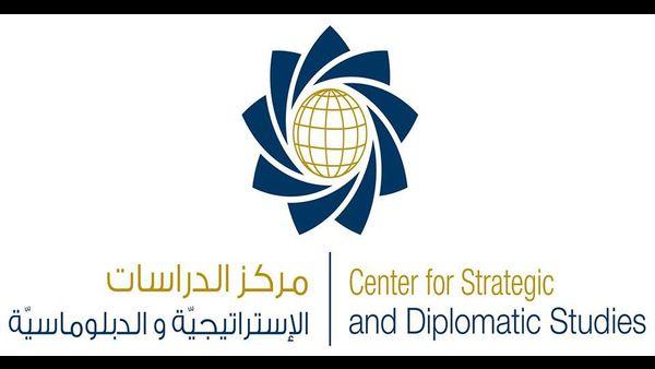 مركز الدراسات الاستراتيجية والدبلوماسية