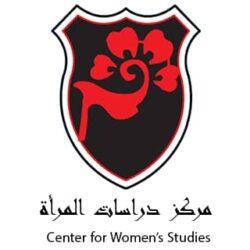 مركز دراسات المرأة