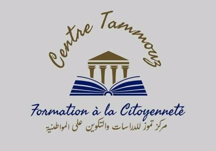 center Tamouz