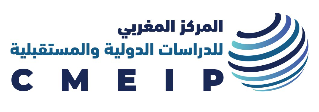logo CMEIP